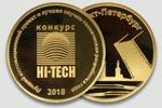 Медаль технологии фильтров фопс