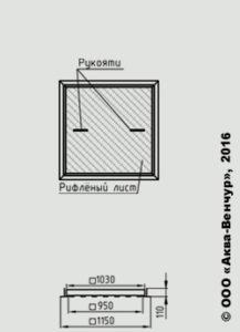 КрышкаЛ-2-1,0