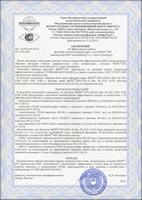 фопс сертификат